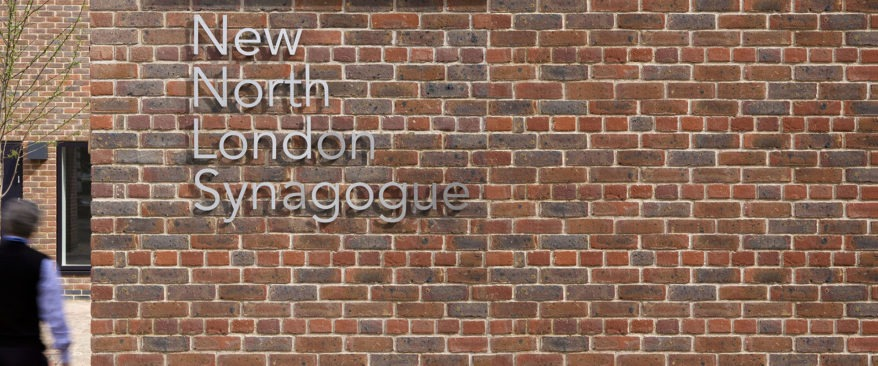 New North London Synagogue, North London